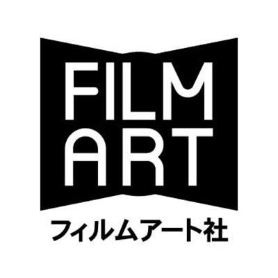 フィルムアート社