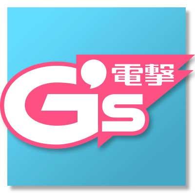 電撃G'sマガジン
