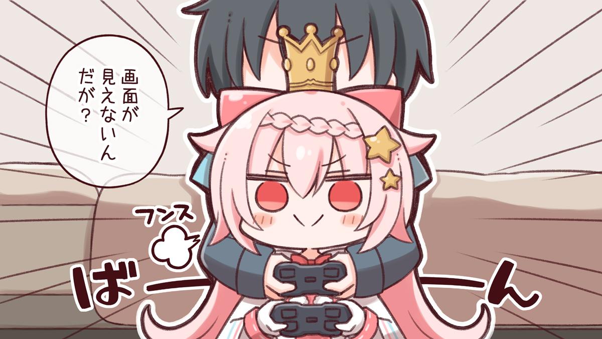 お姫様は勇者候補を探してます