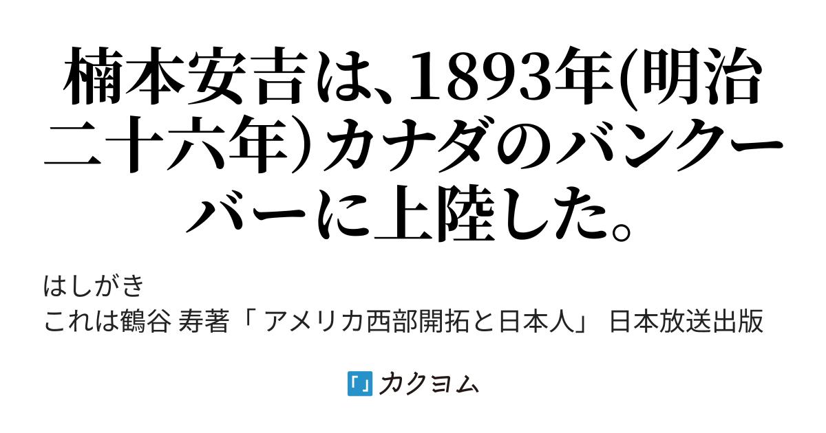 第3話 - たまねぎ(三崎伸太郎) - カクヨム